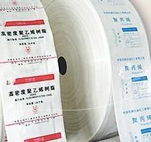 供应复合纸塑卷膜