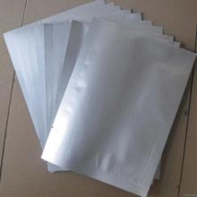 供应电子用铝箔袋