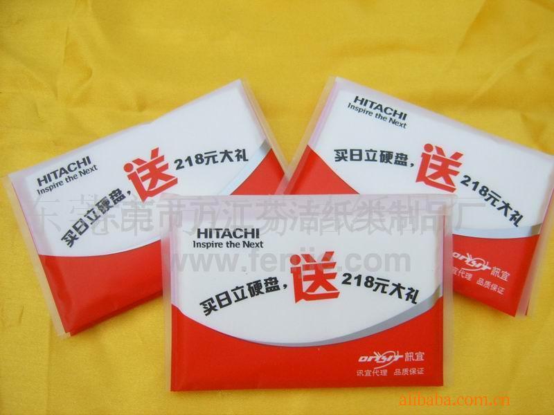供应上海纸巾厂上海餐巾生产商上海盒抽纸巾厂上海广告纸巾厂