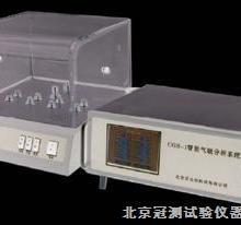 供应CGS-I智能气敏分析系统CGSI智能气敏分析系统