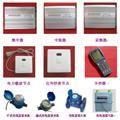 供应无线网络光电直读水表集中抄表方案