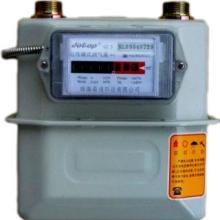 供应MODBUS远传煤气表价格,MODBUS远传煤气表批发