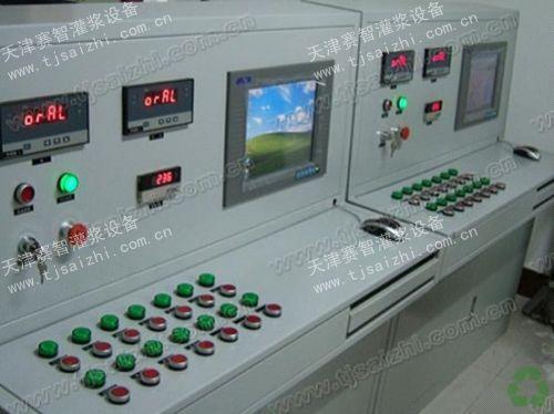 供应自动化控制改造