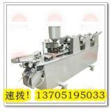 供应WS-2003自动成型酥角机油饺机