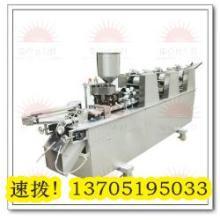 供应WS-2003自动成型酥角机油饺机批发