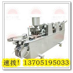 WS-2003自动成型酥角机油饺机图片