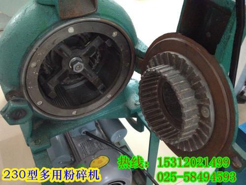 供应南京铁质多用粉碎机、便宜的粉碎机、粉碎机的价格