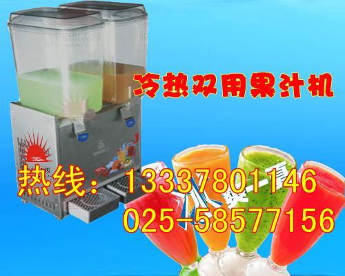 供应冷饮机果汁机 双缸优质冷饮机 三缸冷热双用