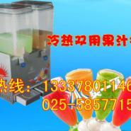 南京旭众冷饮机1-3缸冷热双用型图片