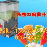 优质冷饮机进口压塑机