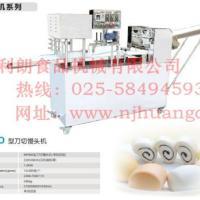 供应MP800仿手工卷面式刀切馒头成型机