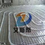 供应PE-RT耐热聚乙烯地暖管材、PERT20*2.0地暖管厂家