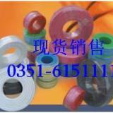 供应四川耐火电缆四川耐火电缆现货销售