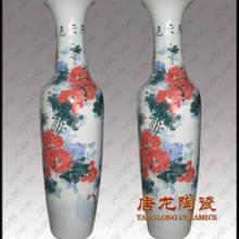 供应大花瓶 陶瓷大花瓶  大花瓶批发价格