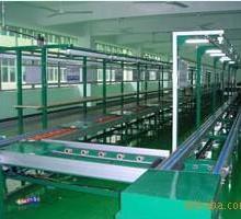 供应广州家用电器总装线,番禺总装线,佛山总装线,顺德总装线