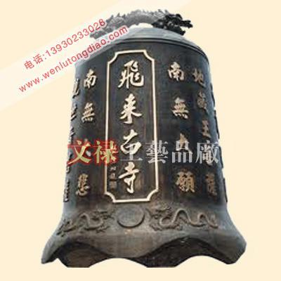 供应铜雕钟铸铜钟