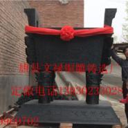 铸铜宝鼎/铜雕宝鼎/青铜鼎厂家图片