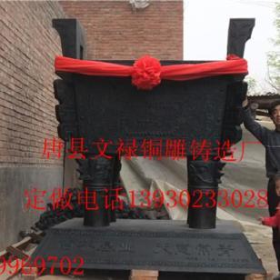 司母戊大方鼎生产厂家铜鼎图片