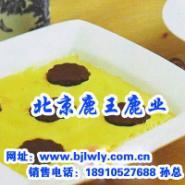 梅花鹿鹿菜谱-鹿茸三珍特色靓汤-图片