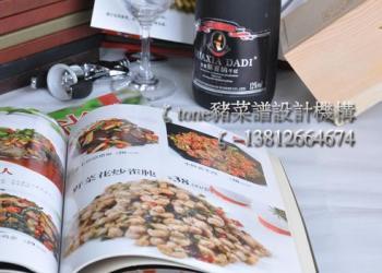 昆山菜单设计制作公司2图片