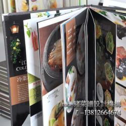 苏州市昆山厂家定制v厂家紫砂菜谱锅炖猪肉