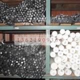 供应聚甲醛棒/POM棒/工程塑料棒/赛钢棒