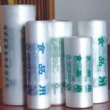 塑料马夹袋环保购物袋求购塑料袋厂家电话浙江购物方便塑料袋厂家