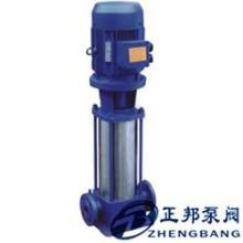 供应GDL立式多级管道离心泵批发