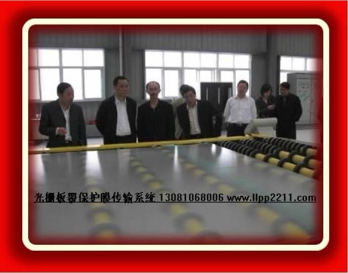 供应立体画光栅板 立体光栅片 立体光栅膜 立体画 上饶三维立体画光栅板3d立体软件