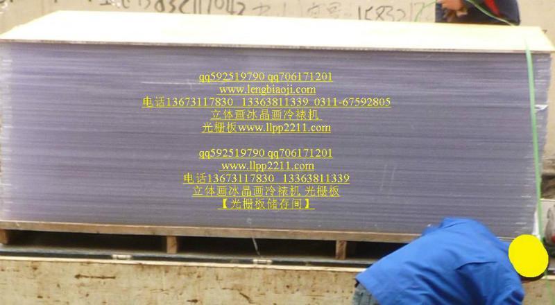 文山立体画光栅板材料厂 立体画光  西双版纳立体画光栅板材料厂 石家庄立体软件光栅板 西双版纳3d画光栅板材料 西双版