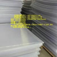 平顶山三维立体画光栅3d立体软件 焦作3D立体画软件 焦作4D立体画光栅板 焦作立体光学光栅板