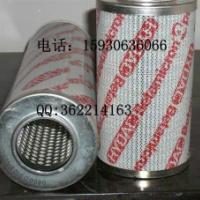三一 泵车液压滤芯FBX-630x10