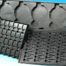 供应电子产品包装/电子托盘/防静电托盘