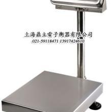 供应电子防水台秤 电子防水秤,不锈钢电子秤