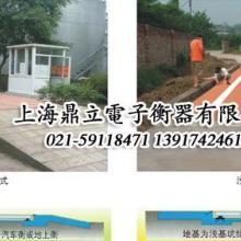 供应10吨电子汽车衡 上海电子大地磅 电子地磅维修 20T电子地磅批发
