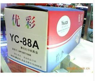 供应优彩HP388A硒鼓HP88A硒鼓HP1007/1008