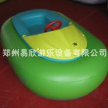 供应红黄绿水上碰碰船水上电瓶船价格水上碰碰船厂家直销图片