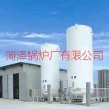 山东菏泽锅炉厂供应LNG气化站 LPG撬装站 储罐批发