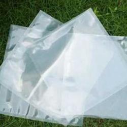 貴陽塑料袋廠家電話