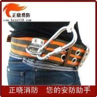 消防/安全腰带/救生腰带/逃生腰带