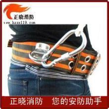 供应消防/安全腰带/救生腰带/逃生腰带/救生绳逃生器材产品消防服装