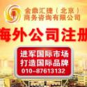 北京代开瑞士富帝银行个人和公司图片
