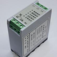 供应电压相序保护器专业配套值得信赖ND-380批发