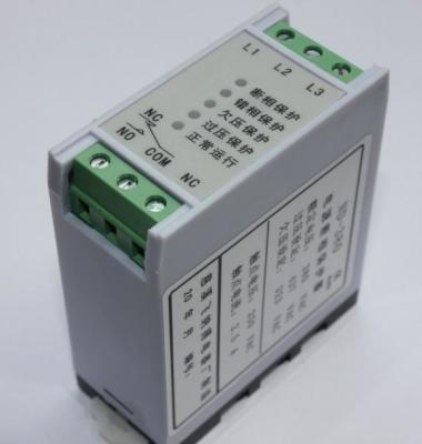 断相保护器图片/断相保护器样板图 (3)