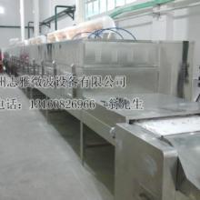 供应化学添加剂干燥机/化学助剂烘干机