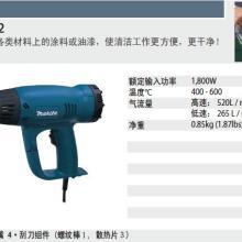 供应热风枪HG6002