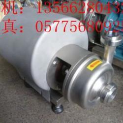 供應衛生級防爆離心泵