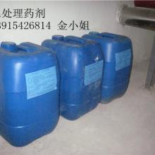 供应水处理药剂供应