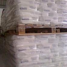 马来西亚钛白粉TR28(原亨斯)批发