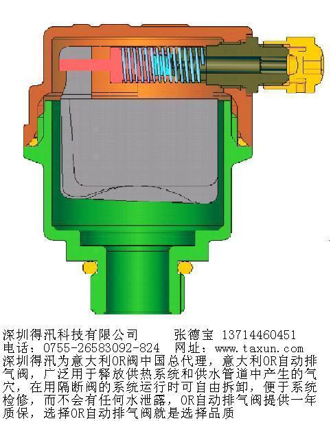 供应排气阀空调自动排气阀 供应自动排气阀 供应排气阀自动排气阀暖气图片